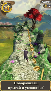 Temple Run Oz для Android