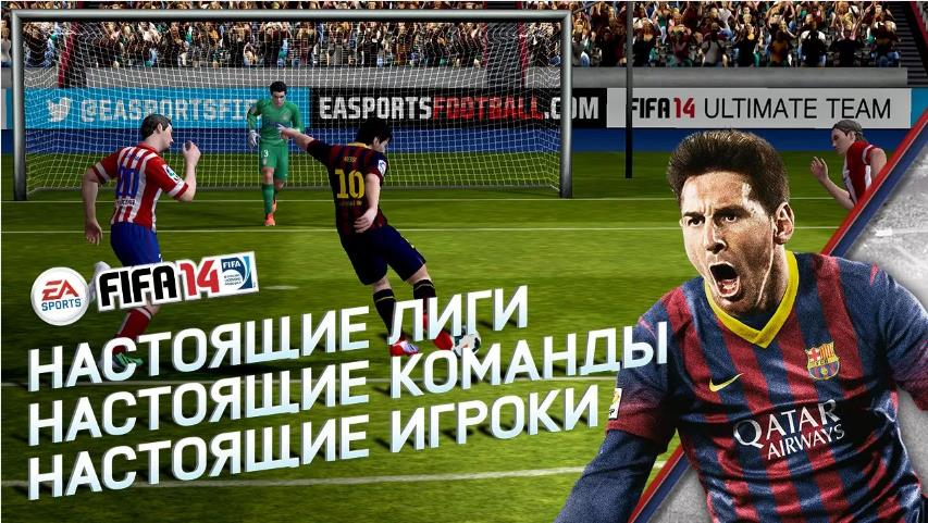 FIFA 12 by EA SPORTS (Android/RUS/2015) - psp …