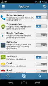 AppLock Android