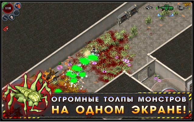 Alien Shooter на Андроид