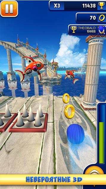 Sonic Dash для Android