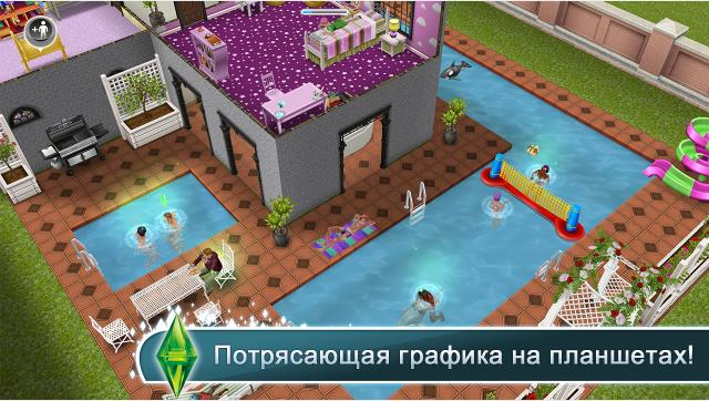 The Sims™ FreePlay на Андроид