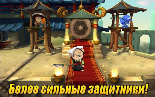 SAMURAI vs ZOMBIES DEFENSE 2 для Андроид
