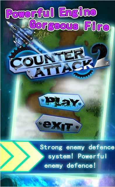 Counter Attack2 на Андроид
