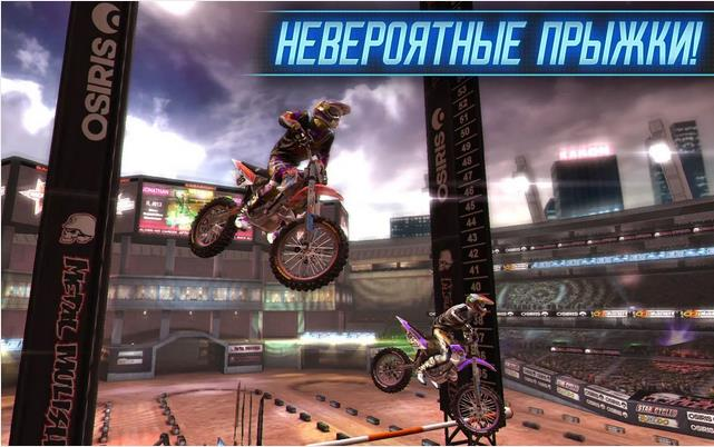 Motocross Meltdown на Андроид
