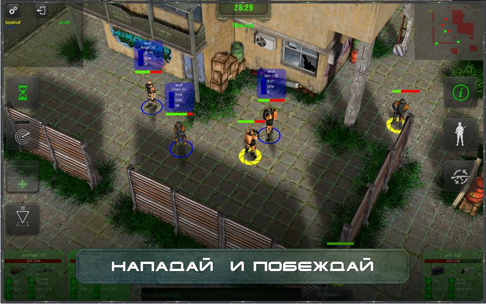 Mordon Online (Tactical RPG)