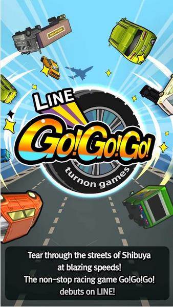 LINE-Go-Go-Go-screenshot