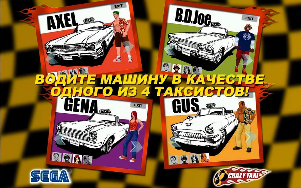 Sim Taxi Game - Play online at Y8.com