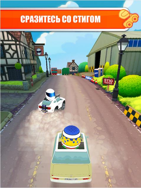 Top gear race the stig v1 2 apk 25 6 mb скачиваний 337