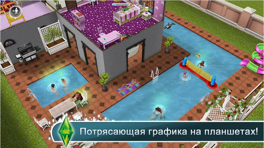 Sims Freeplay Cake Farm