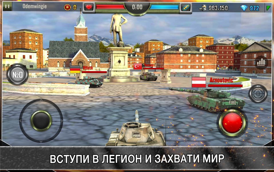 Iron Force для Android