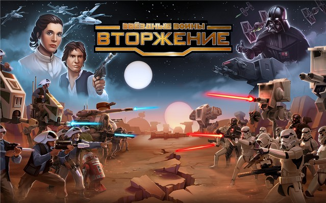 Star wars: jedi knight academy for android free download star.