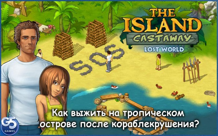 Island Castaway®: Lost World™