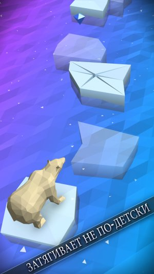 Polybear: Ice Escape