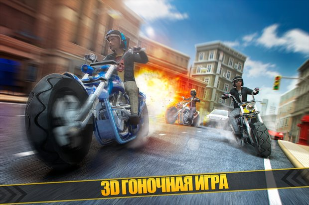 MotorBike Racing Simulator '16