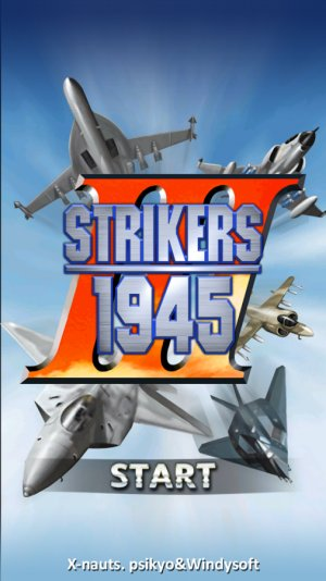 STRIKERS 1999