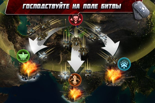 Alliance Wars: Альянс войны