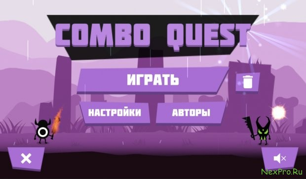 Combo Quest