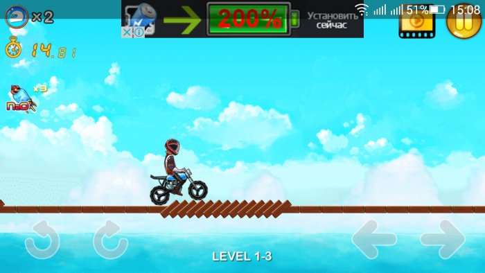 Stunt Racing - Trials Moto