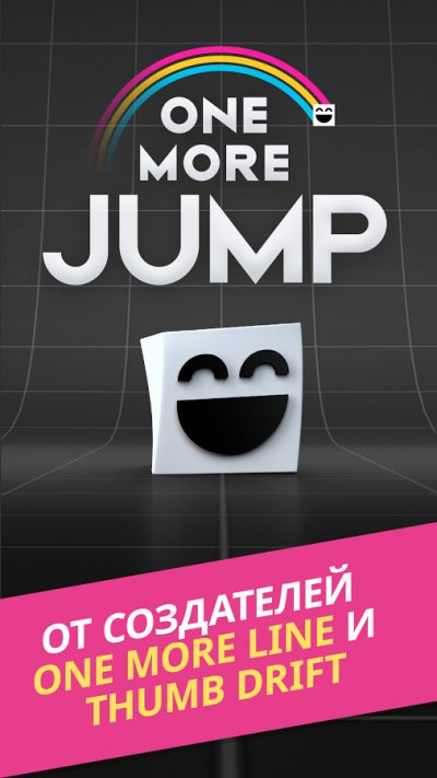 One More Jump