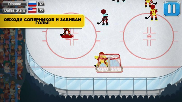 Hockey Stickman Russia