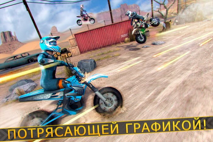 Realistic Bike 3D Scooter Race