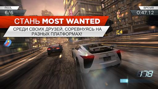 Нид фор спид мост вантед на андроид на русском
