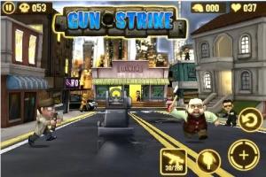 Gun Strike для Android
