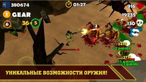 HunterX Zombie Shooter