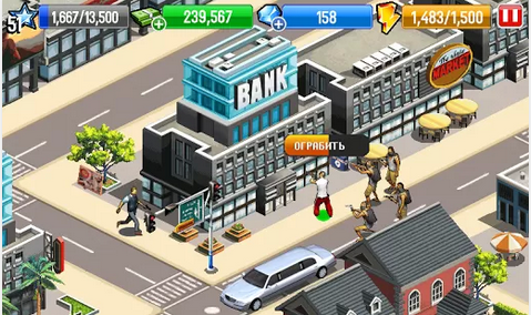 Gangstar City для Android
