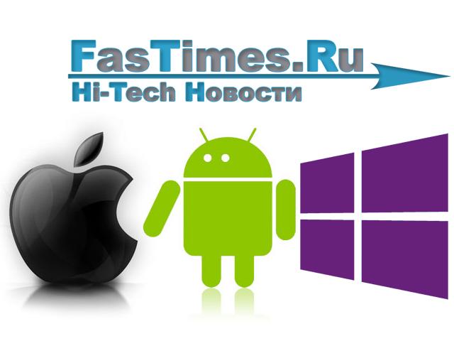 fastaims.ru
