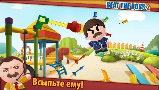 Beat the Boss 2