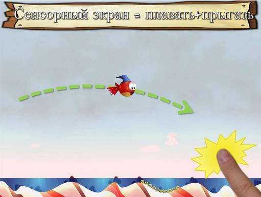 Jump & Splash-tiny Wings Fish