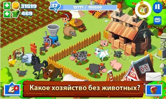 Зеленая ферма 3
