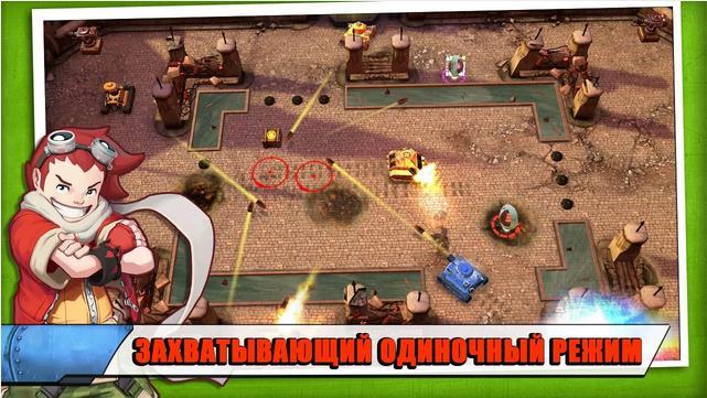 Битвы танков