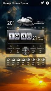 виджет для отображение погоды на андроид