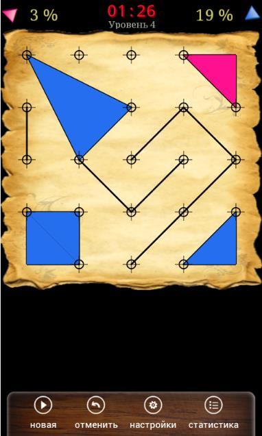 Точки на бумаге - Треугольники