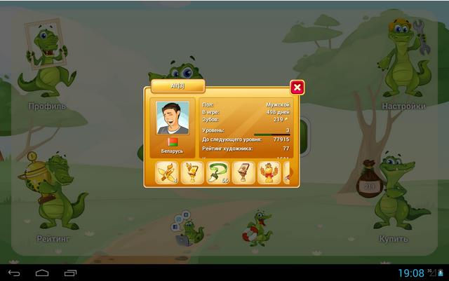 Игра Крокодил онлайн для андрои