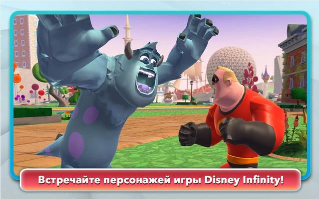 Disney Infinity: Action! Android
