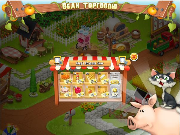 Hay Day для Android
