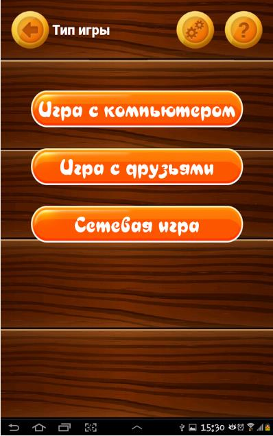 Игра Фишки для Андроид