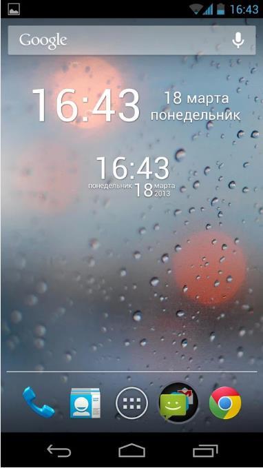 Простые цифровые часы