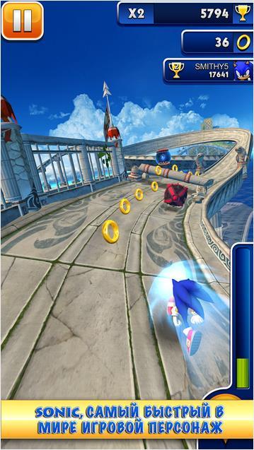 Sonic Dash для Android