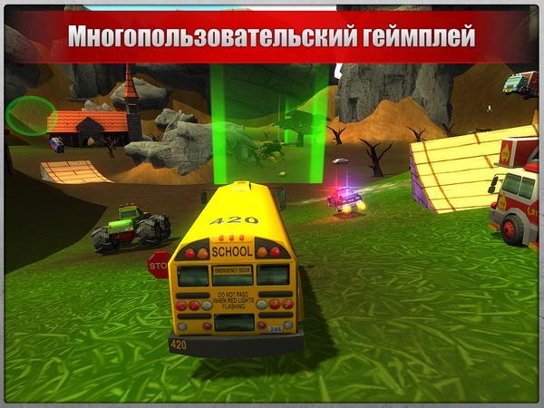 Crash Drive 2 для Андроид