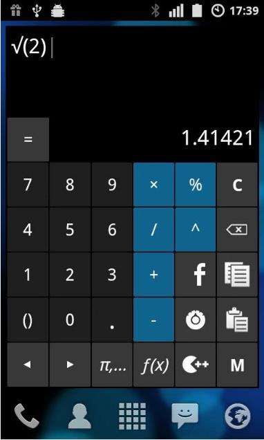 Калькулятор ++