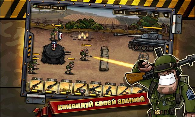 Сall of Victory для Android
