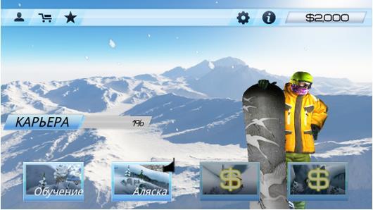 Игра Snowstorm на Андроид
