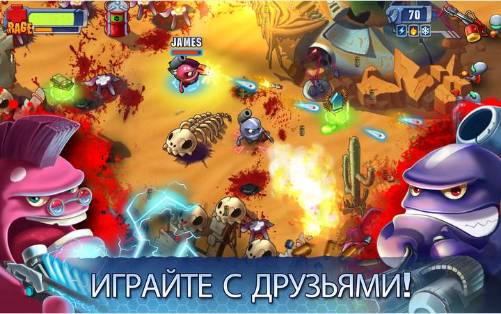 Monster Shooter 2 на Андроид