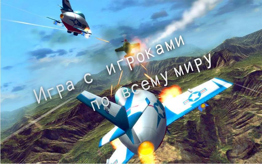 Ace Wings:Online