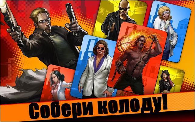 Gang Lords на Андроид